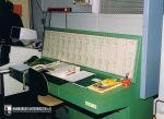 Steuerpult zur Schaltung der Seezeichen (historische Aufnahme)